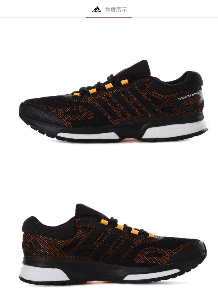 哪个网站有正品鞋子_正品adidas男鞋牌子哪个好 adidas冬季男鞋 正品怎么样