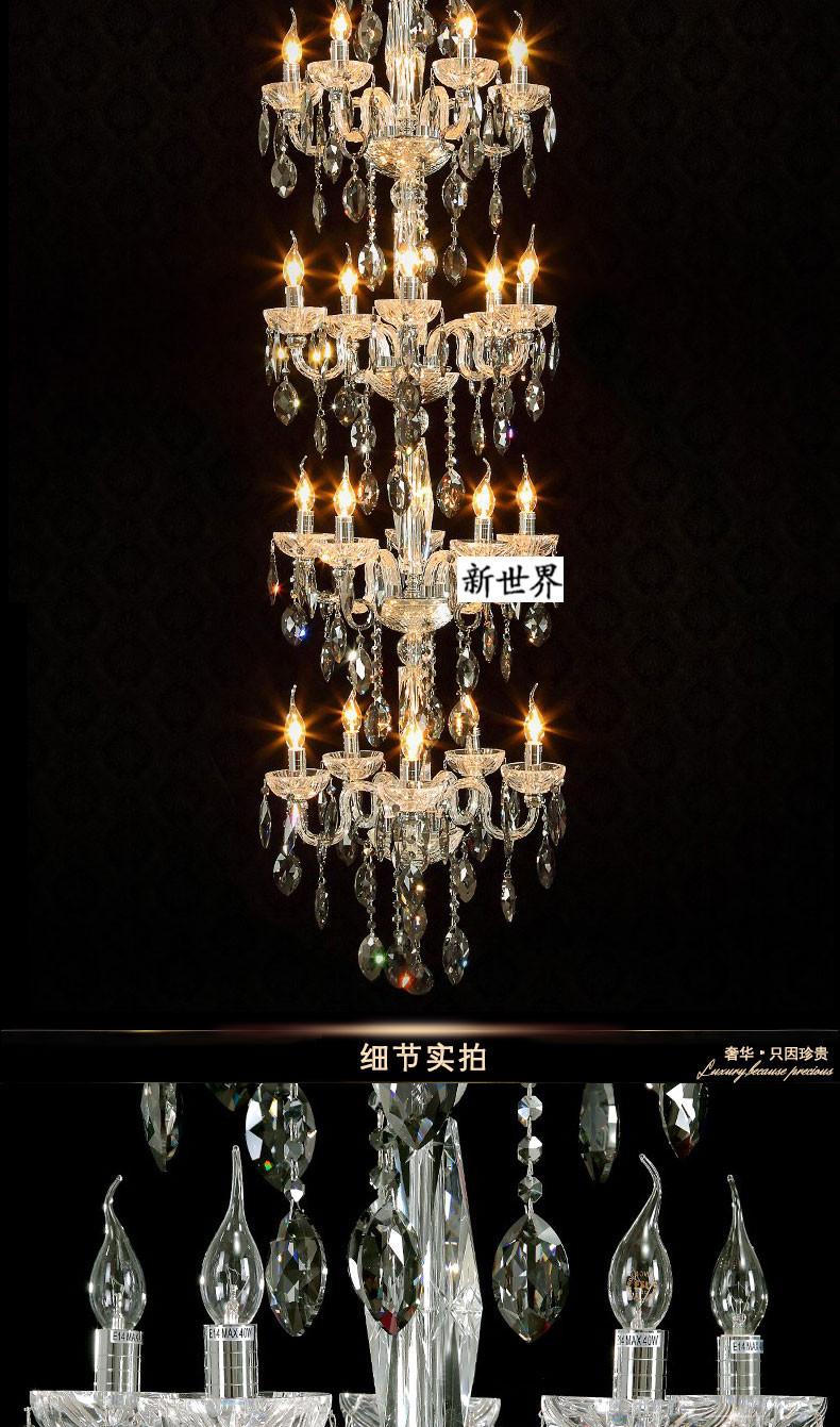 欧式楼梯间长吊灯 美式别墅复式楼客厅大吊灯 奢华酒店楼梯水晶灯图片