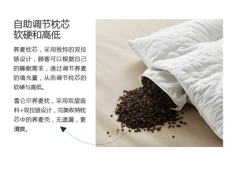 荞麦壳如何清洗_荞麦皮枕头用了3年没洗,那是扔了还是洗洗?