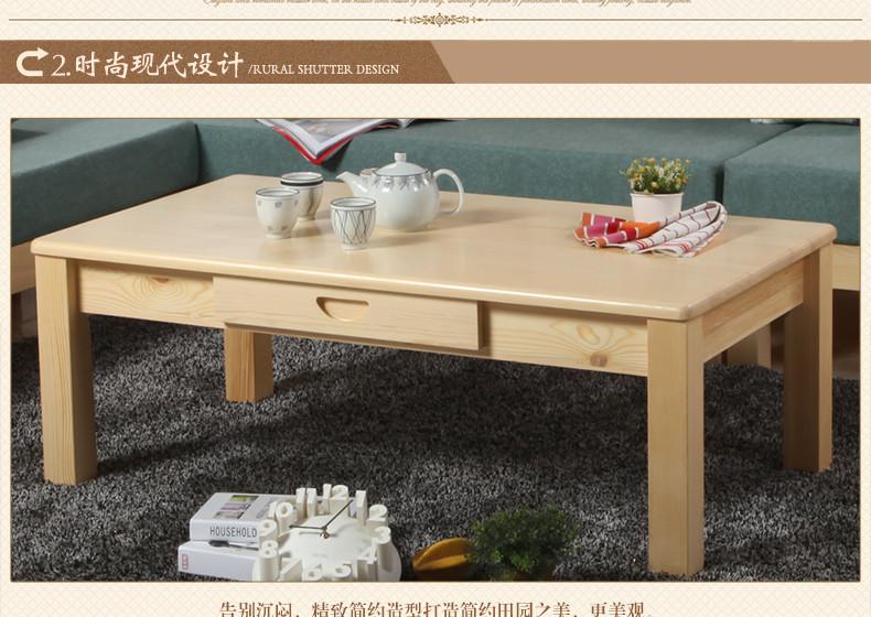 松香门第实木茶几茶桌茶台 松木边几边桌小茶几 中式家具 宜家现代