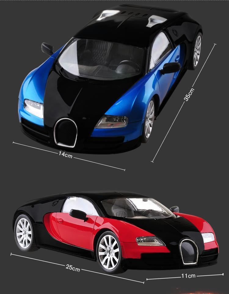 遥控车儿童遥控汽车玩具超大遥控赛车高速车模布加迪