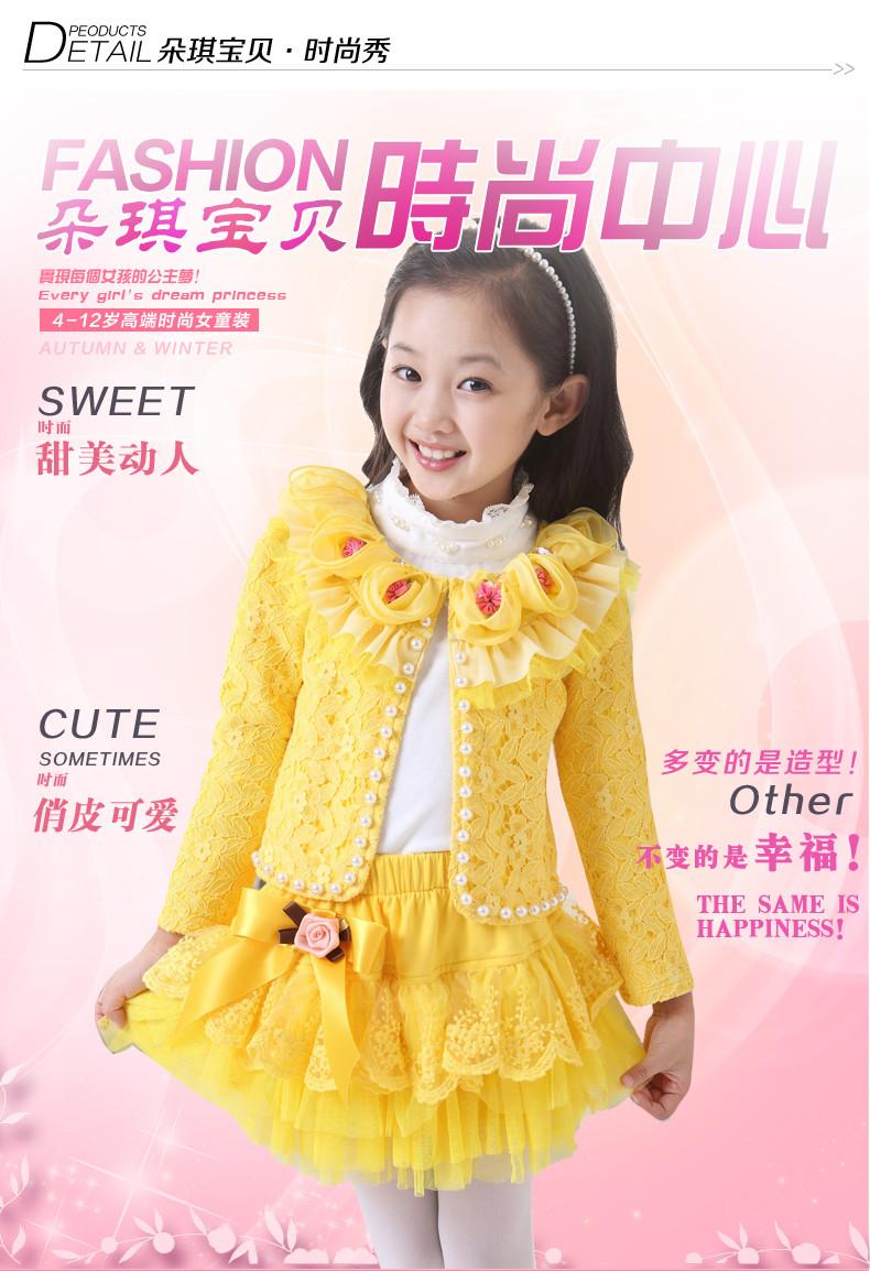 4新款女童秋装套装
