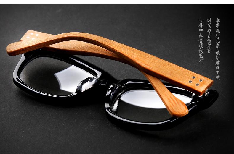 帕森新款近视眼镜框 木纹板材眼镜架 男女款复古眼镜框可配镜3333