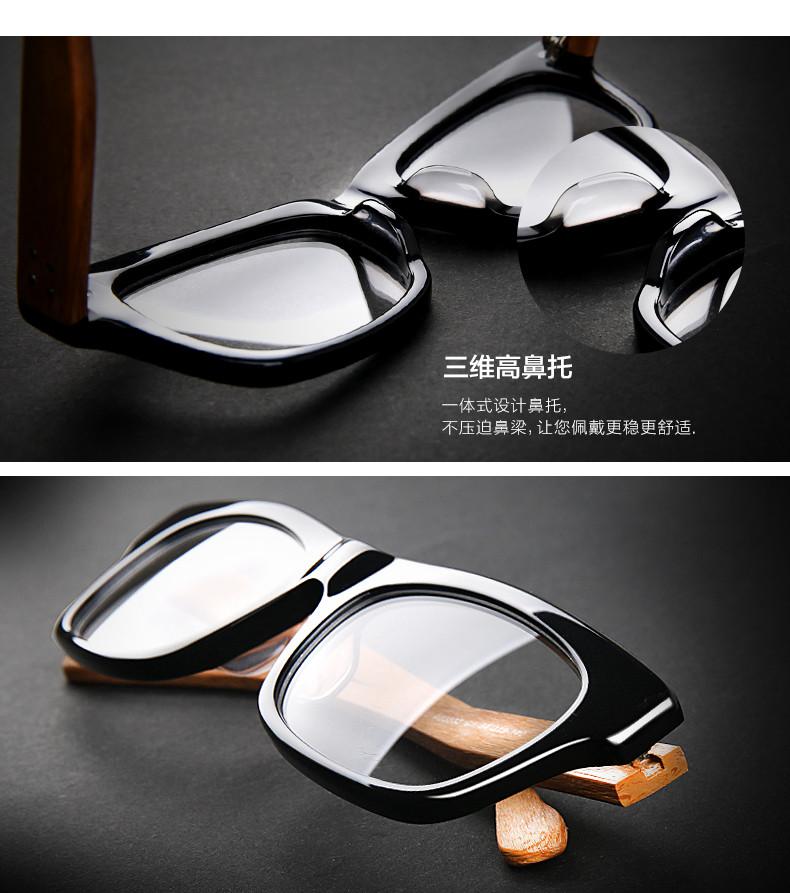 帕森新款近视眼镜框 木纹板材眼镜架