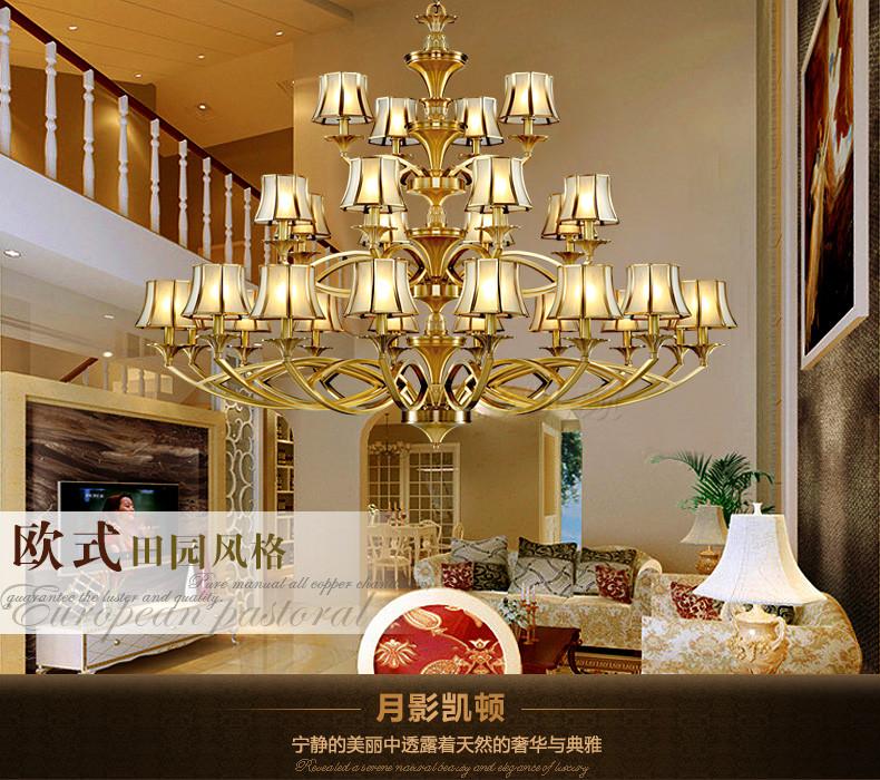 复式楼客厅大吊灯 欧式别墅灯