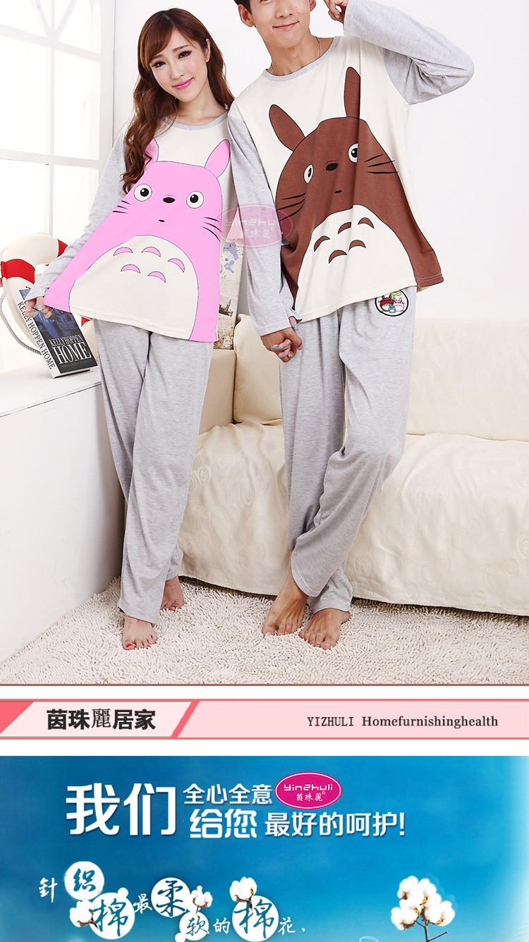 秋冬季新款时尚可爱卡通亲子装睡衣