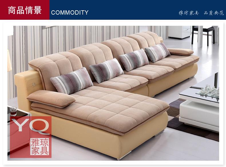 雅琼 皮布沙发组合 现代客厅转角组合 可拆洗沙发 yq6010 米白紫红小