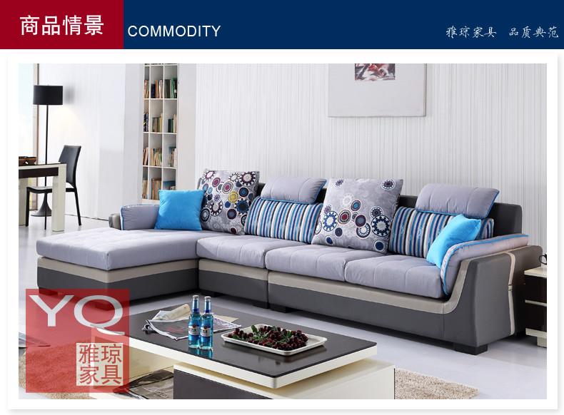 雅琼 布艺沙发组合现代客厅转角沙发 皮布沙发 yqp06 时尚灰色