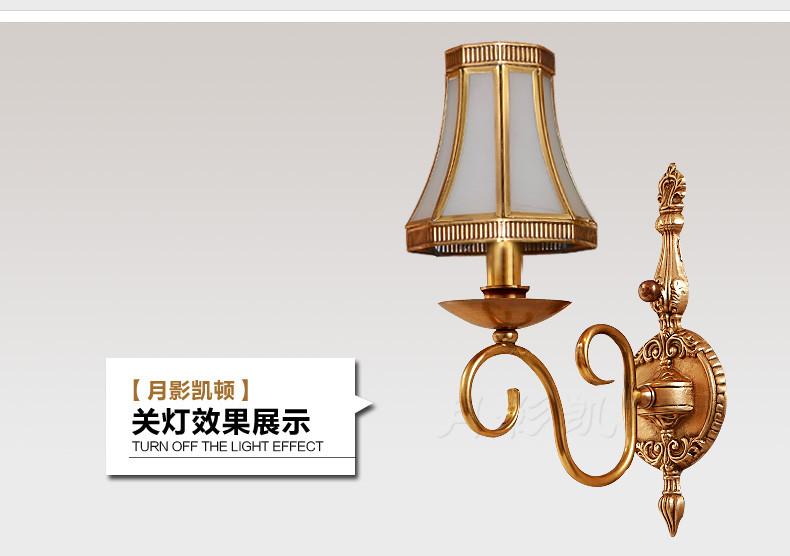 月影凯顿铜灯壁灯床头床头灯卧室灯全铜壁灯现代简约欧式美式