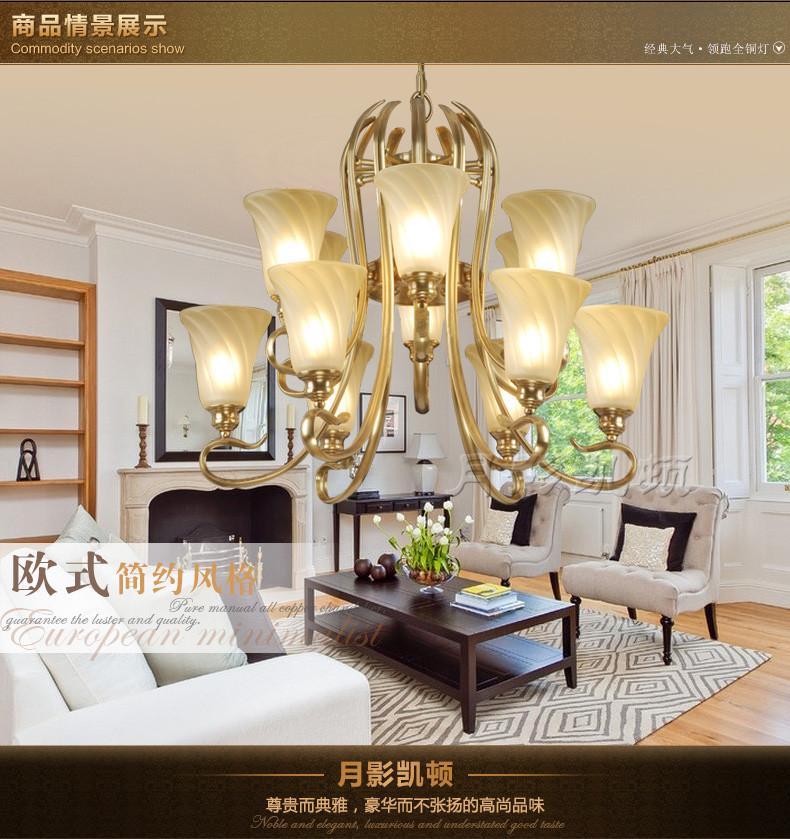月影凯顿 铜灯全铜吊灯 简约美式灯 复式楼客厅大吊灯图片