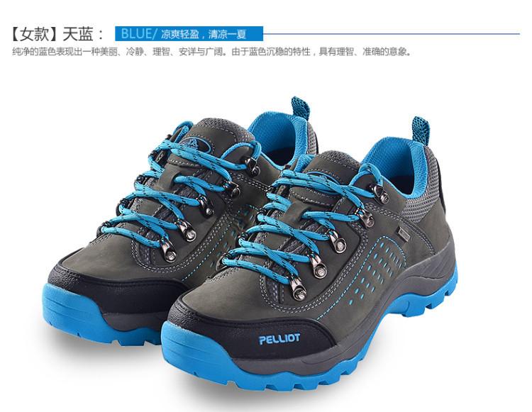 【PELLIOT户外】法国PELLIOT户外登山鞋 正