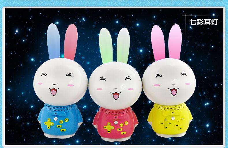 【阳光之星益智玩具 V67】阳光之星智能早教