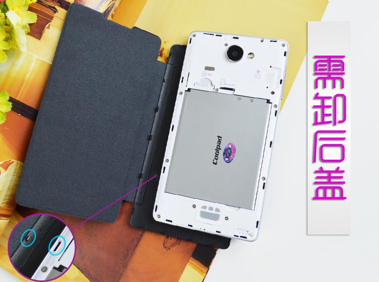 酷派7298a手机保护壳