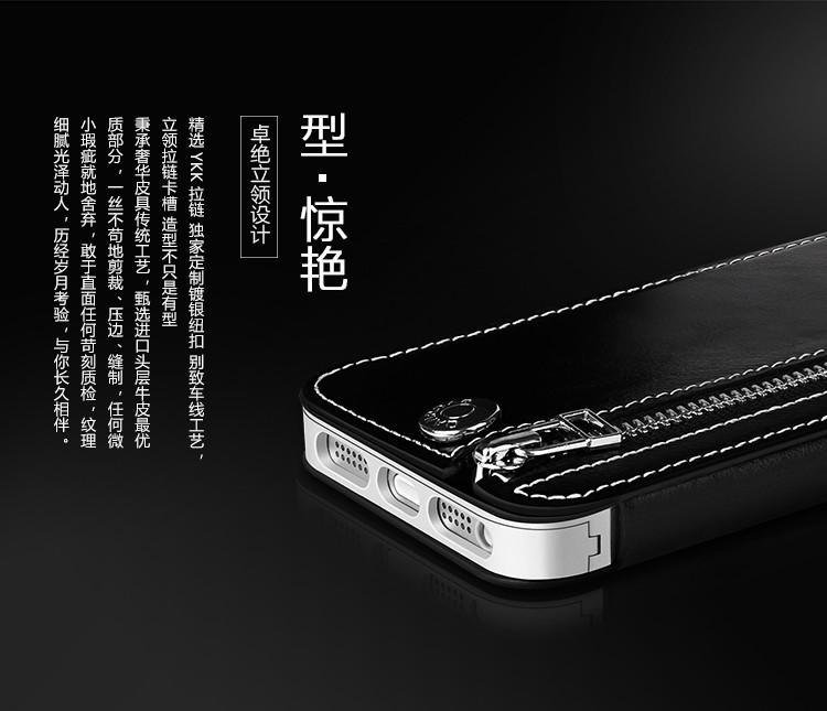 【乾途】乾途相片最新款iPhone5s手机皮套苹骑士小米误删手机如何找回图片