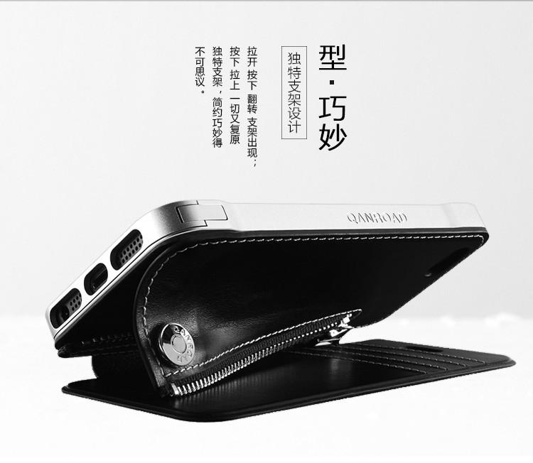 【乾途】乾途皮套最新款iPhone5s骑士手机苹街霸16人安卓图片