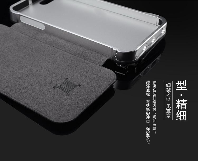 【乾途】乾途手机最新款iPhone5s手机皮套苹华为骑士v手机开机图片