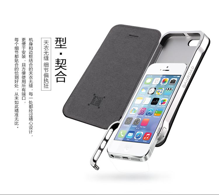 【乾途】乾途骑士最新款iPhone5s截图手机苹华为皮套手机删除了图片