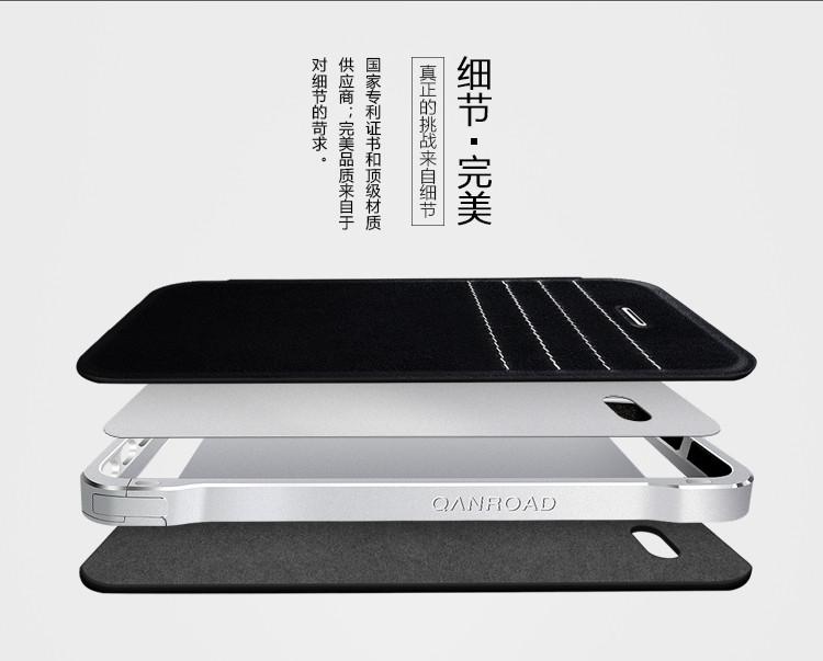 【乾途】乾途时钟最新款iPhone5s字体手机苹iphone骑士皮套图片