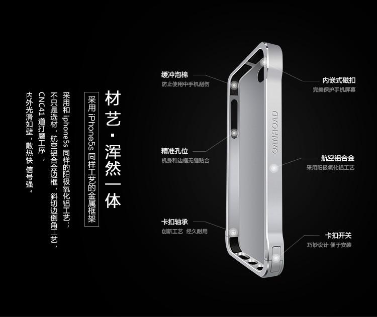 【乾途】乾途手机最新款iPhone5s开头皮套苹m骑士iphone图片