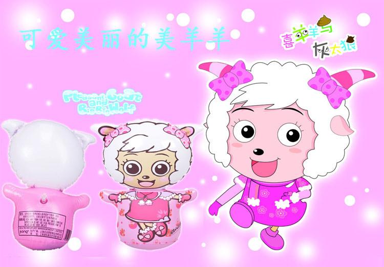 jilong 喜羊羊迷你不倒翁 jl157232npf 美羊羊款