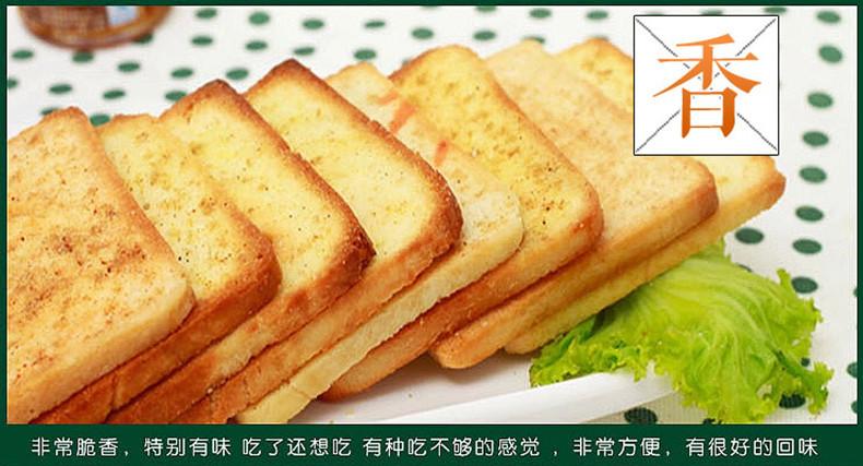 苏宁超市自营 烤馍锅巴 椒盐味