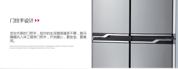 奥马冰箱bcd一520风冷外围温度低风扇会转吗