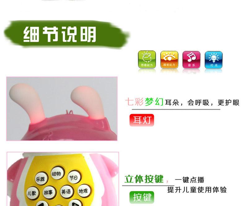 【爸爸去哪儿益智玩具 HC0806】爸爸去哪儿