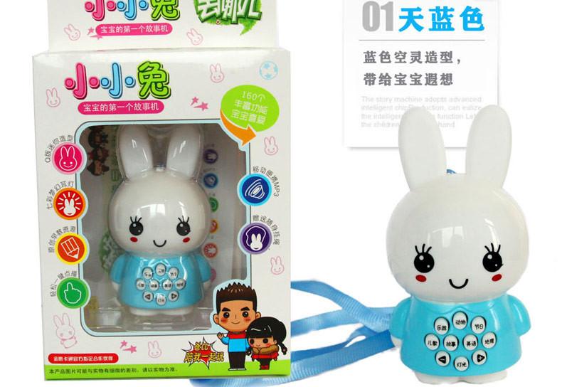【爸爸去哪儿益智玩具】爸爸去哪儿 小小兔智