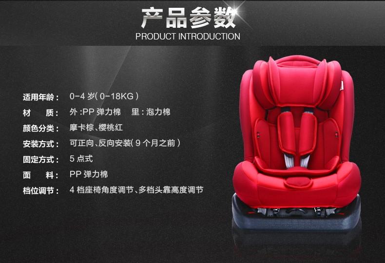 pouch汽车安全座椅车载宝宝婴儿坐躺式双向安装儿童安全座椅0-4岁q15
