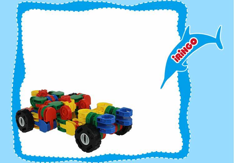 iringo 爱丁果 变身侠 3d立体拼插儿童益智积木玩具 ir-006图片