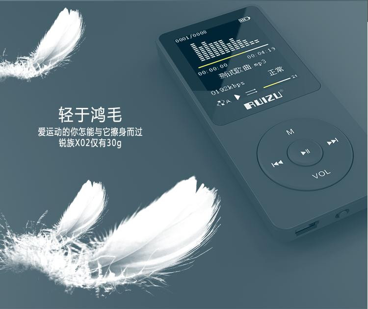 【锐族MP3\/MP4】锐族(RUIZU)发烧级高音质无