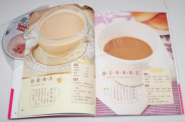 《教学作做视频的配方学制奶茶甜点方法技术教增肌正确的步奏图片