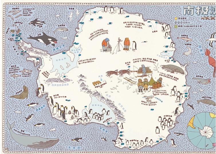 欧洲17个(冰岛,瑞典,芬兰,英国,荷兰,比利时,德国,瑞士,奥地利,波兰
