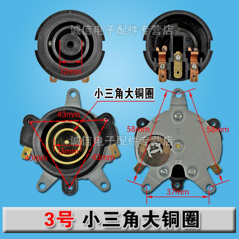 电热水壶配件电水壶底座温控器/温控开关连接器耦合器
