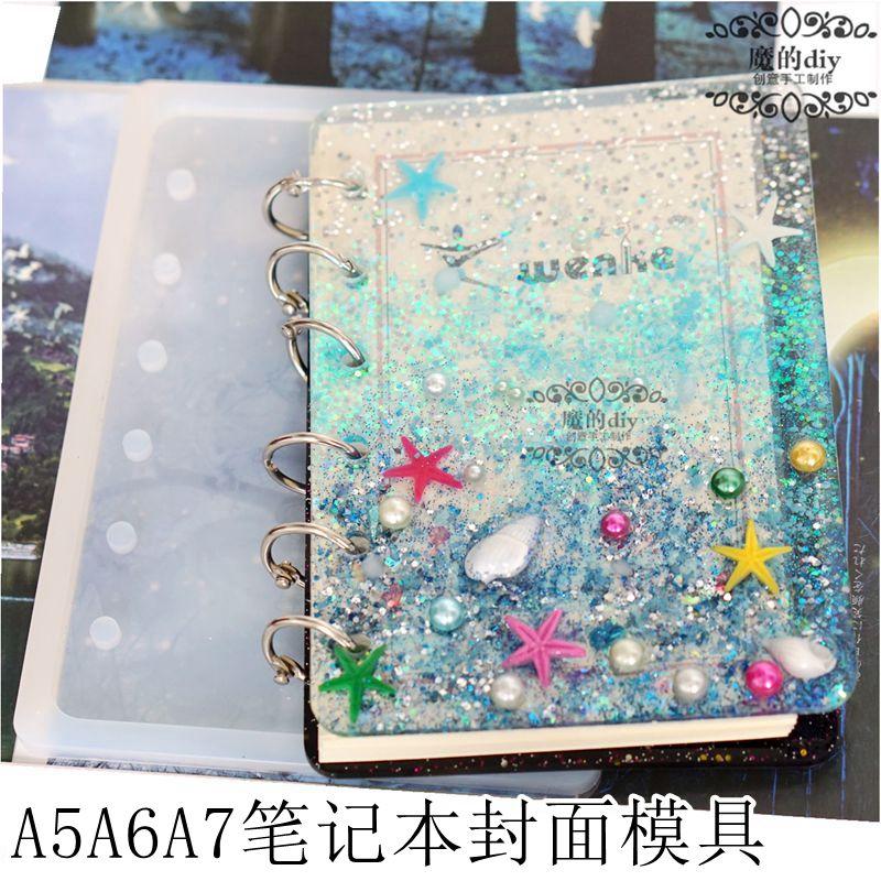 笔记本封面模具a5a7记事本水晶滴胶模具手账本diy创意