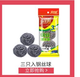 http://image.suning.cn/uimg/sop/commodity/205375703450897087565100_x.jpg
