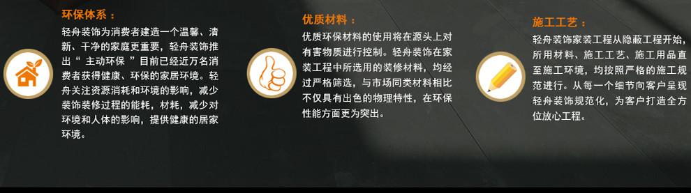 //image.suning.cn/uimg/sop/commodity/205454838195295338552620_x.jpg