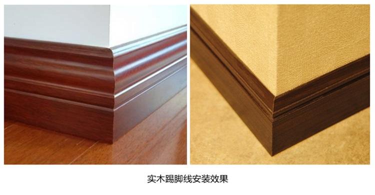 莱诺地板纯实木烤漆踢脚线 地脚线墙脚线 白色杉木钢琴烤漆面地板配套