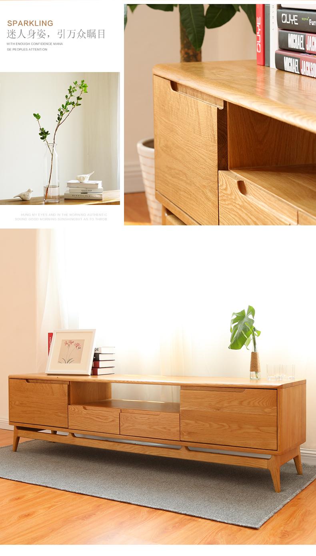 天空树 电视柜 北美白橡电视柜 全实木柜子 原木简约环保 实木北欧