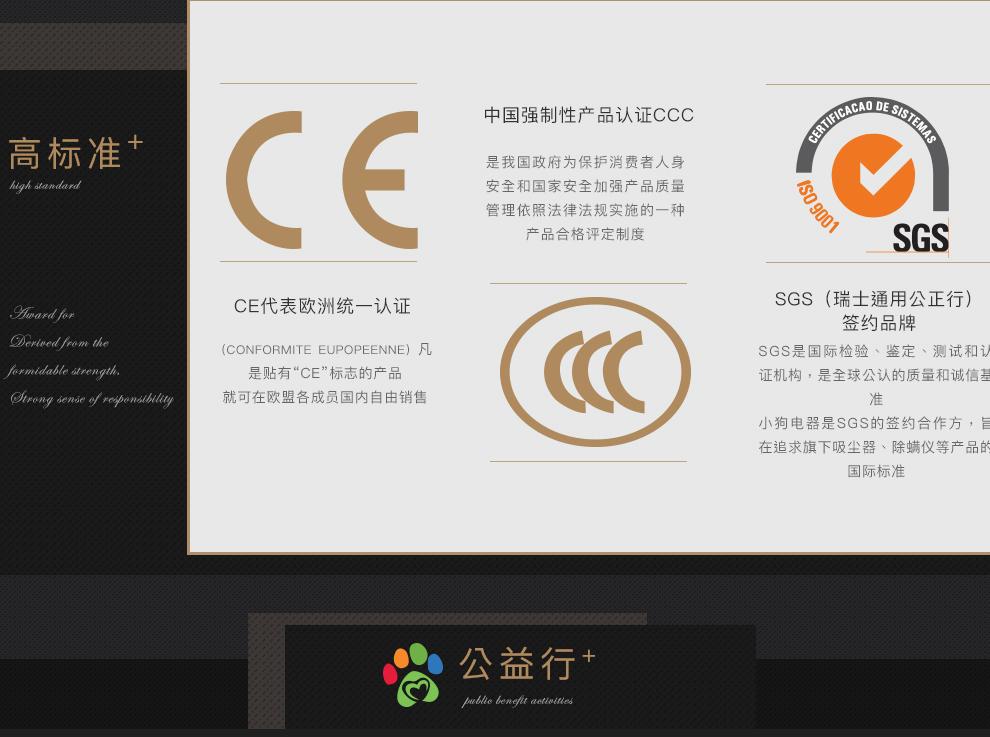 http://image.suning.cn/uimg/sop/commodity/206376804415954821439980_x.jpg