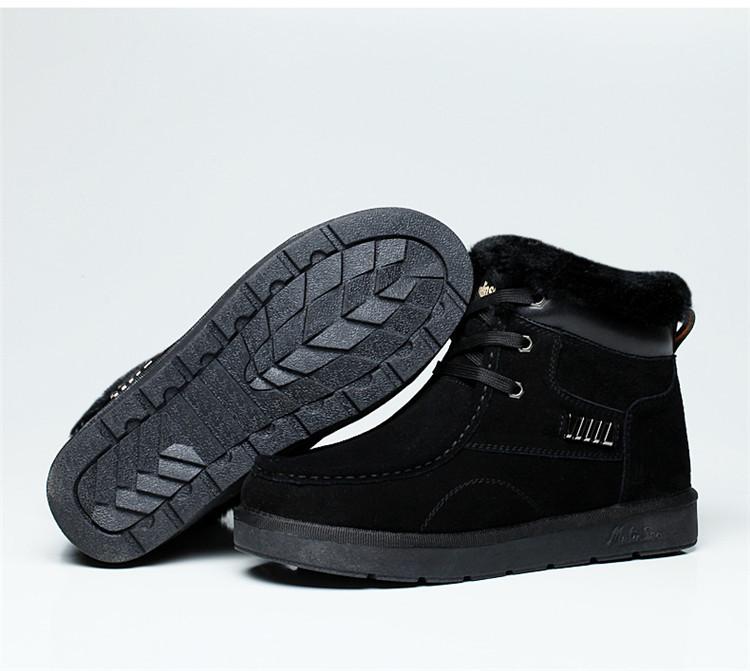 木林森棉鞋冬季男鞋新款加绒雪地靴时尚大小码保暖高帮休闲鞋 启隆