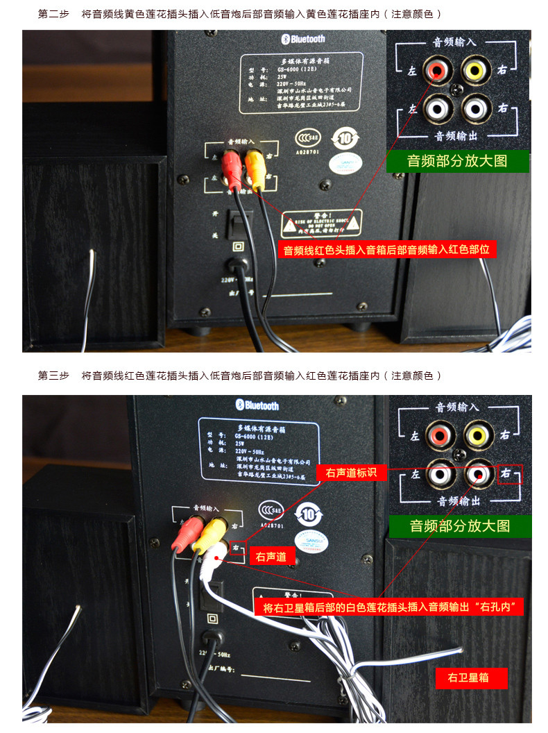 山水(sansui)gs-6000(12e)蓝牙多媒体电脑音响 笔记本音响 2.