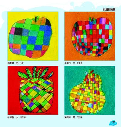 广西美术出版社幼儿启蒙  第1课  美丽的手帕 第2课  格格果 第3课图片