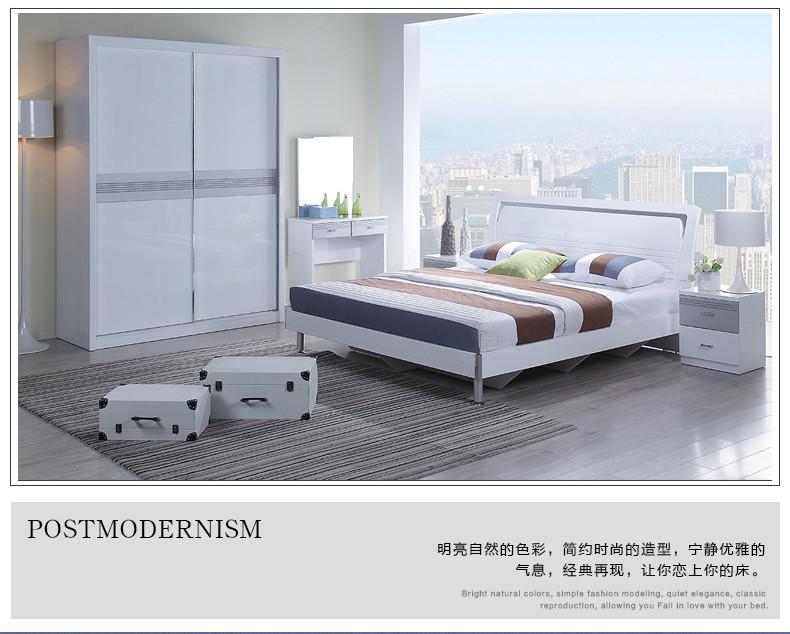 【全友床】全友家私 卧室五件套装双人床+床头柜*2