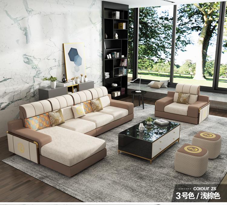 科技布布艺沙发三防免洗蓝领沙发同款后现代轻奢沙发