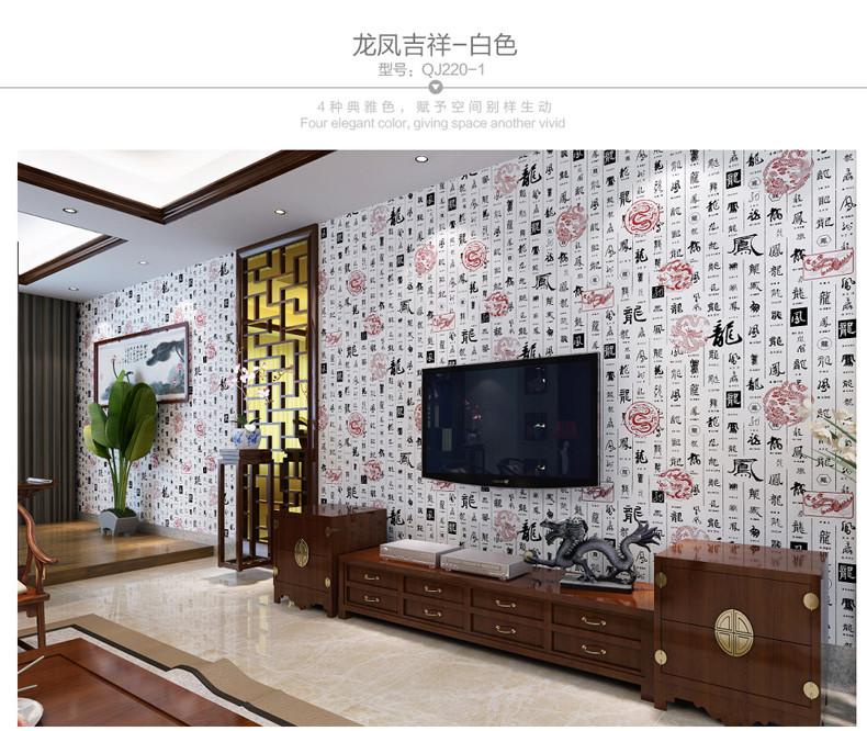 壹加壹简约新中式古典背景壁纸电视影视墙客厅卧室壁纸3d餐厅字画图片