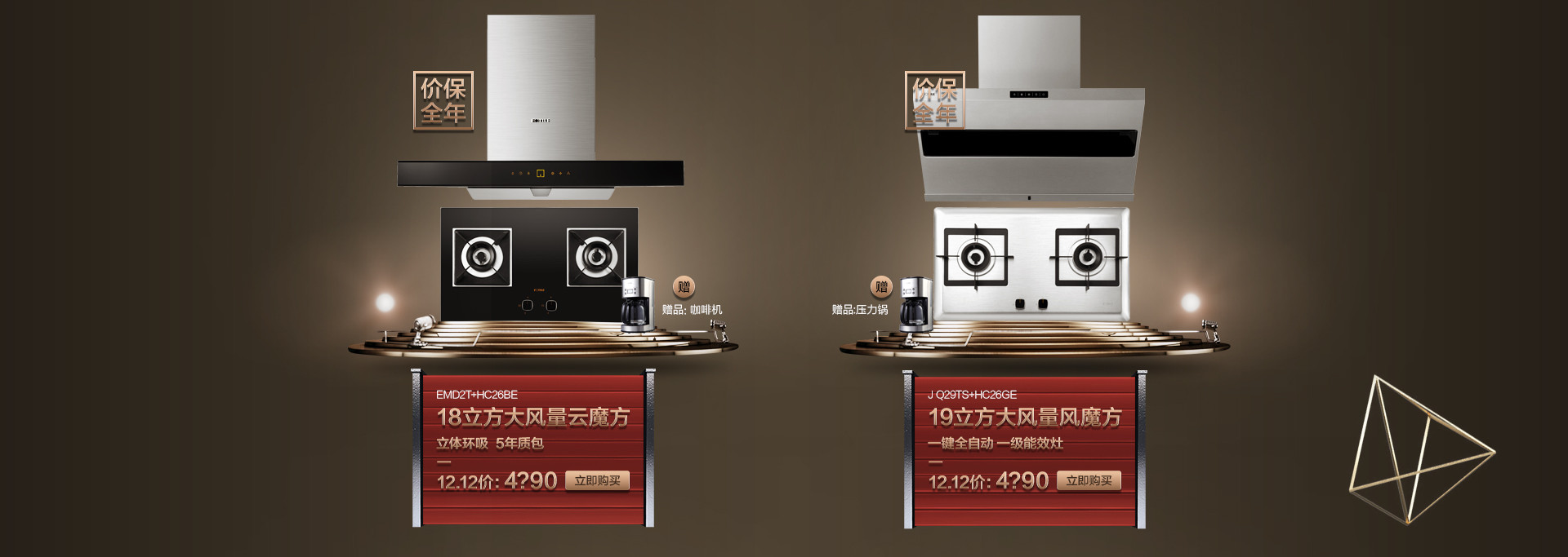 http://image.suning.cn/uimg/sop/commodity/209025511171321969029790_x.jpg