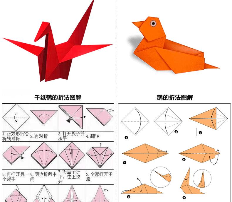 千纸鹤折纸正方形爱心diy彩色印花纸玫瑰花儿童创意玩具手工剪纸
