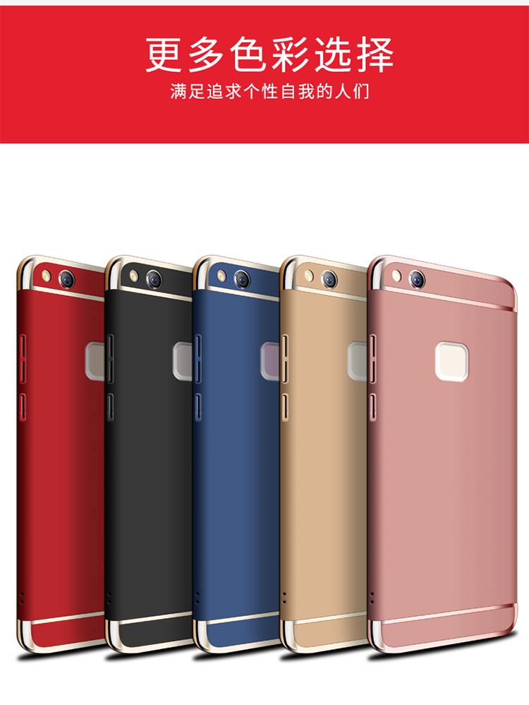 5.2寸华为nova青春版手机壳was-al00硬壳nvoa