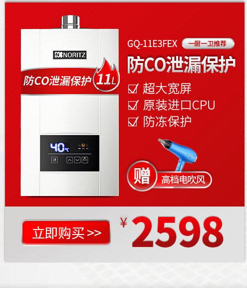 http://image.suning.cn/uimg/sop/commodity/117079503320422584846527_x.jpg